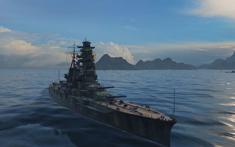 File:Kongo shot (4).jpg