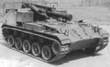 M41 155mm self-propelled gun.