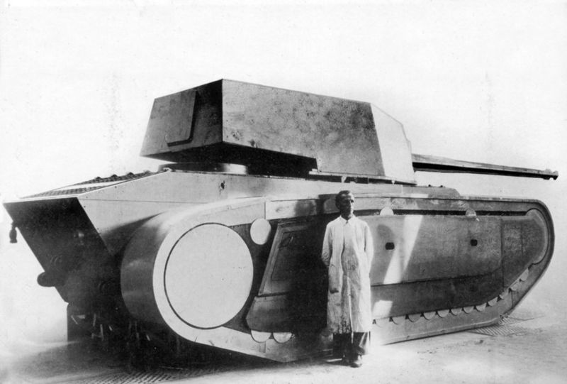 File:Full Scale ARL 44 model.jpg
