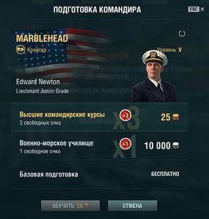 Shot-16.03.23_19.18.44-0990.jpg