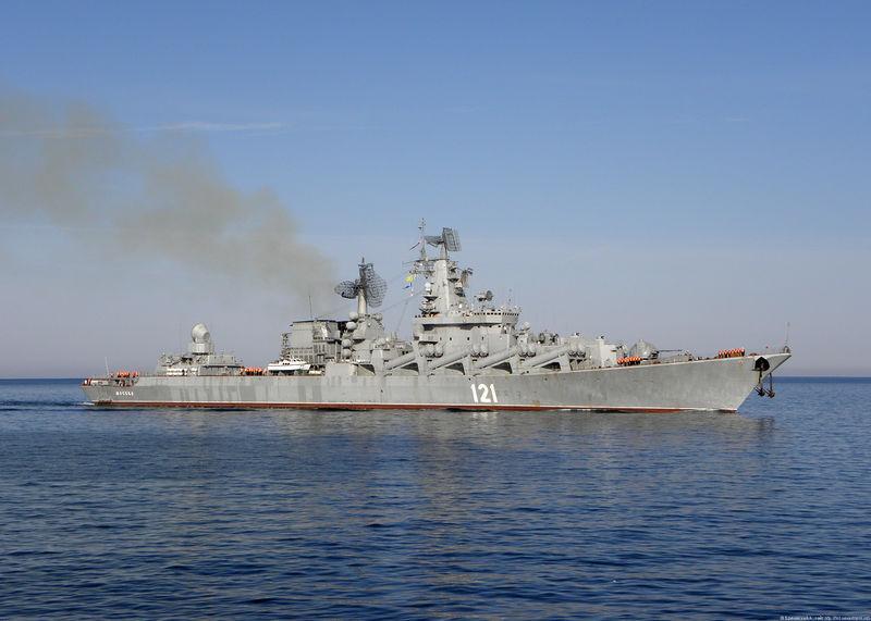 """Файл:Гвардейский ракетный крейсер """"Москва"""".jpeg"""