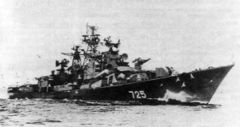 Ship_61ME_Nadejny_Rajput_725_1979_trials.jpg