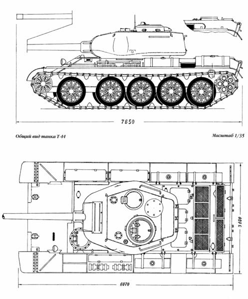 Файл:Tankomaster 2004 1-01.png