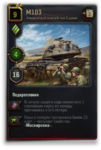 062-m103.png