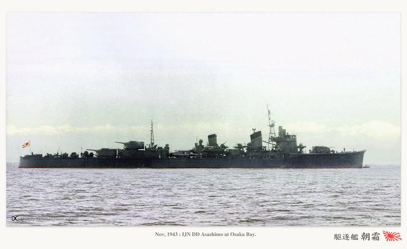 File:Asashimo Осака-бэй ноябрь 1943.jpg
