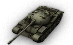 USSR-T62A.png