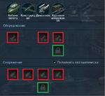 Ki-94-I.k.png