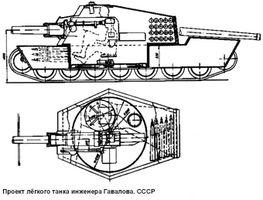 Gavalov_Tank.jpg