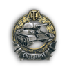 MedalOskin_hires.png