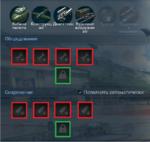 Me-109_tl.k..png
