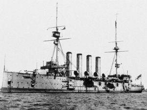 HMS_Cressy.jpg
