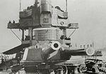 Линейный_крейсер_New_Zealand_в_Кронштадте,_1914_год._На_заднем_плане_крейсер_Баян.jpg