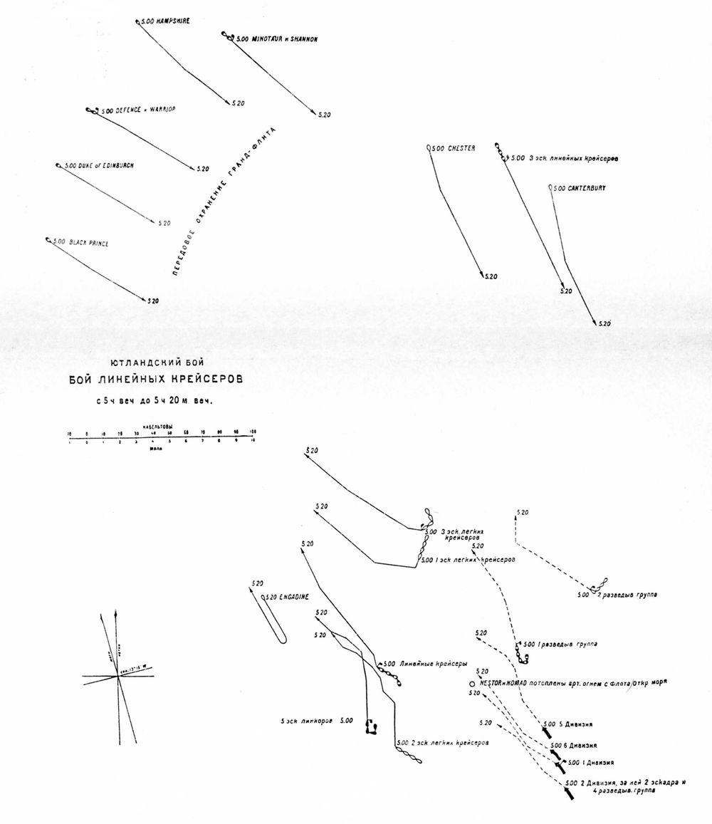 Map_10_(БЛК_500-520).jpg