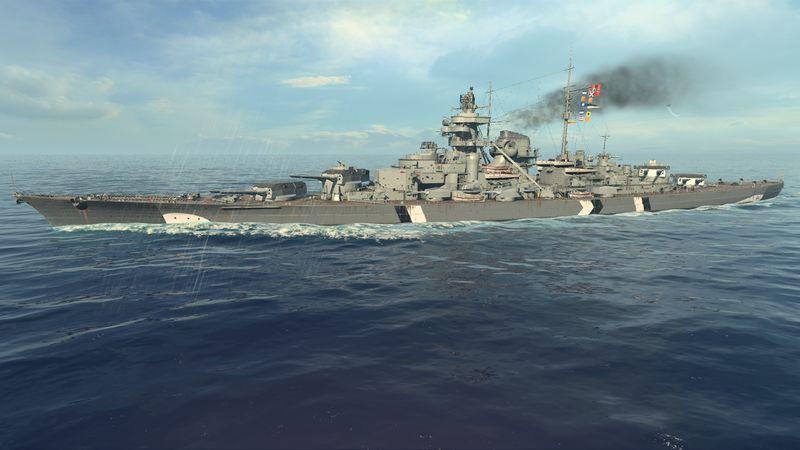 Файл:Bismarck7.jpeg