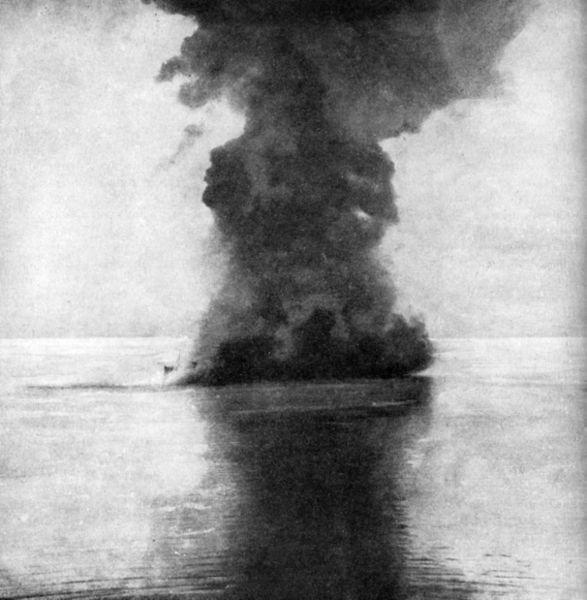 Файл:Russian Gunboat Korietz blowing up in Chemulpo Harbour.jpg