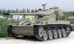 AMX 13 90 Israel Front.jpg