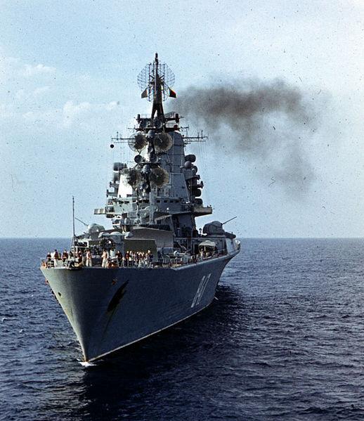 Файл:Ship Leningrad 847 cmb service.jpg