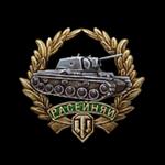 MedalRassenaj hires.png
