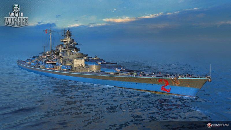 Файл:Tirpitz Тип Особый.jpeg