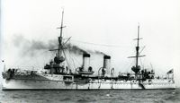 Takasago_at_Portsmouth.jpg