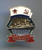 Ship_1134A_Adm_Oktyabrsky_sign.jpg