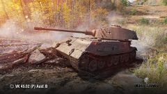 VK 45.02 (P) Ausf. B