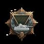 ReadyForBattleATSPG3_hires.png