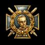 MedalCarius2_hires.png