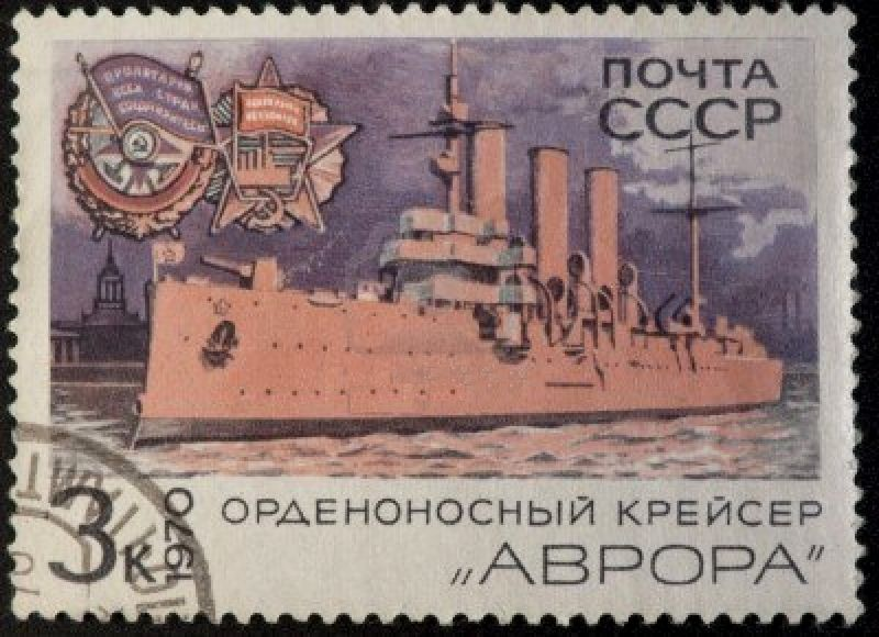 Файл:RussiaStPetersburg^HistoricShipAurora-AsStamp.jpg