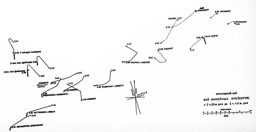 Map_03_-_2_(БЛК_230-245).jpg