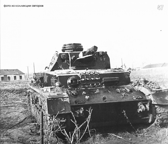 File:Pzkpfw IV Ausf F1 of the 151st Tank Brigade after repair The Northern Caucasian Front March 1943.jpg