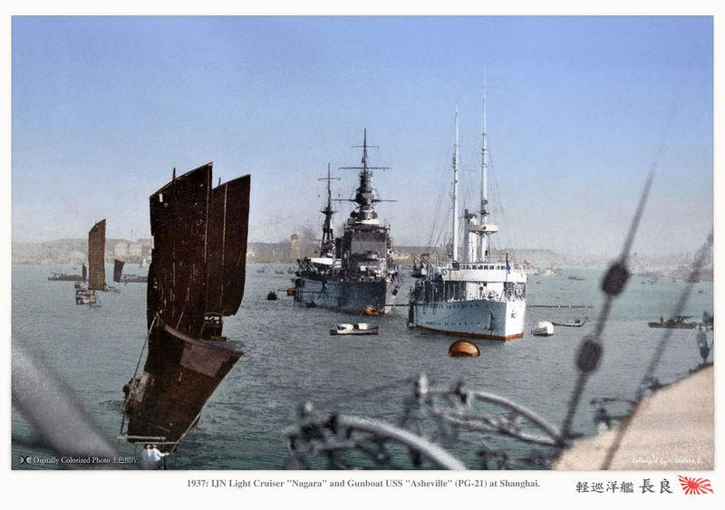 Файл:1937.Light Cruiser Nagara и  Gunboat USS Asheville (PG-21).jpg