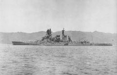 Киришима_1937.jpg