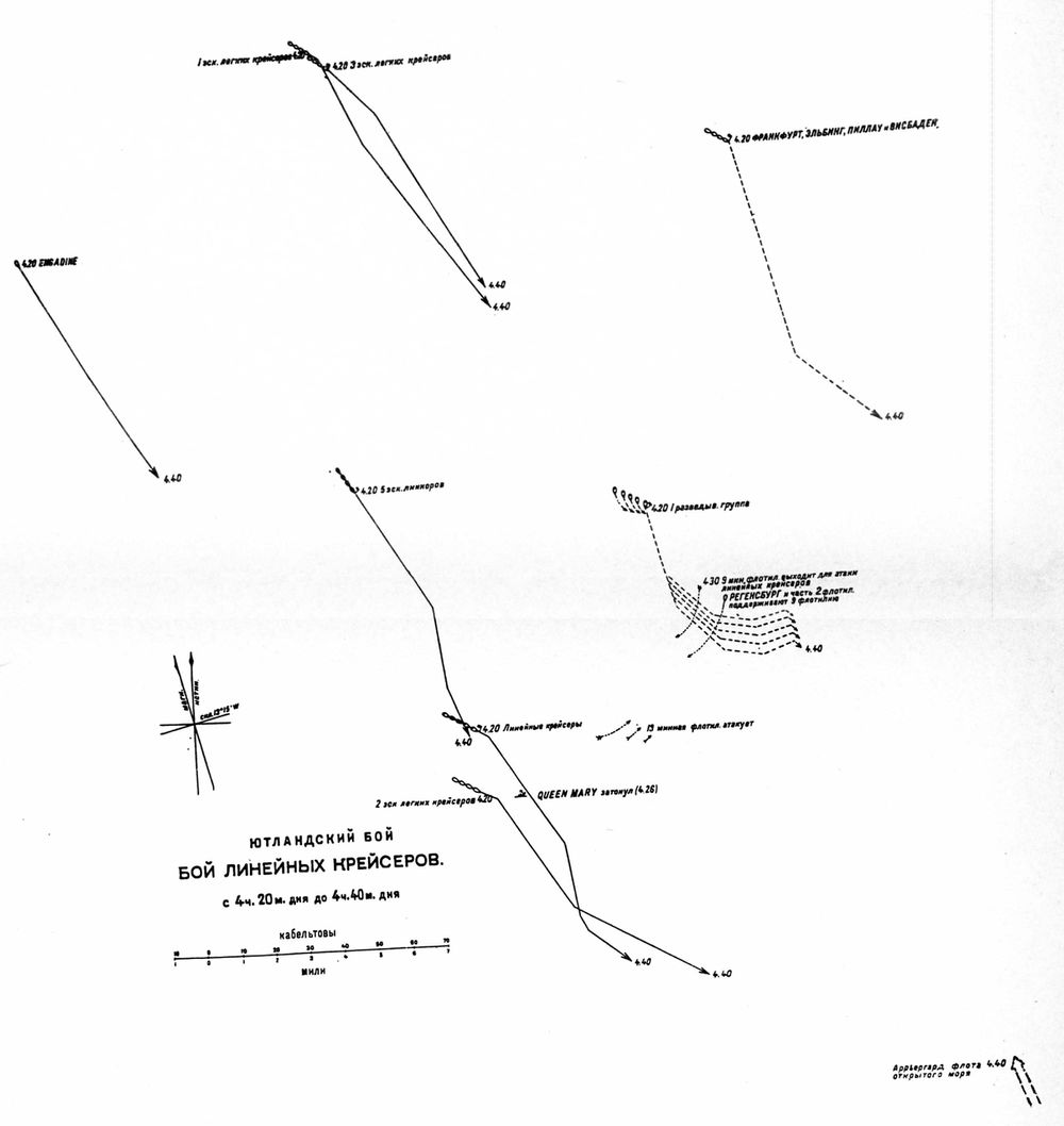 Map_08_(БЛК_420-440).jpg