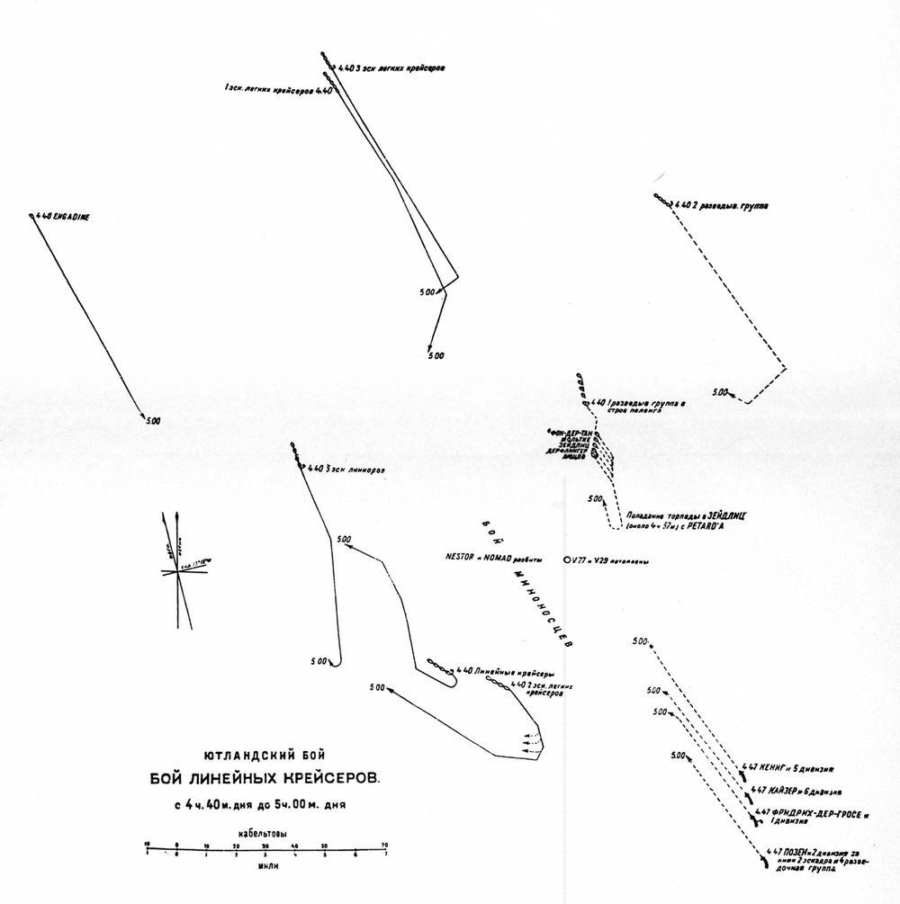 Map_09_(БЛК_440-500).jpg