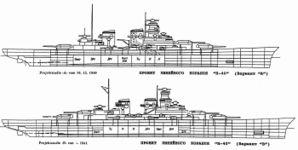 H-40_class.jpg