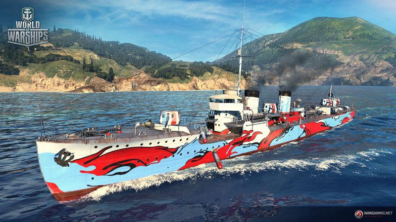 File:Kamikaze R wows main.jpg