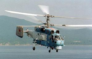 Kamov_Ka-27PS.JPEG.jpeg