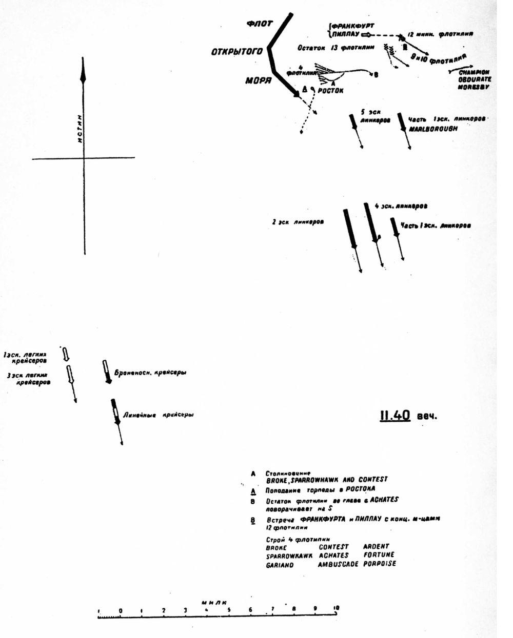 Map_29_(ночь_1140).jpg