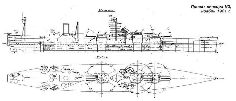 Файл:N3 project 1921.jpg