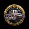 MedalKolobanov_hires.png