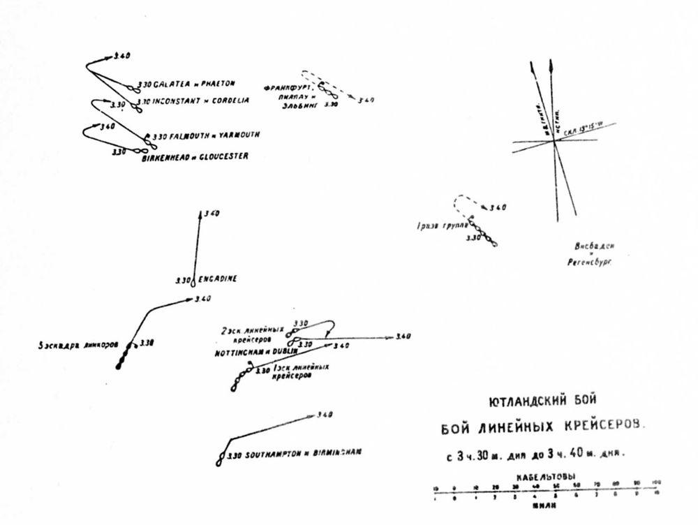 Map_05_-_2_(БЛК_330-340).jpg