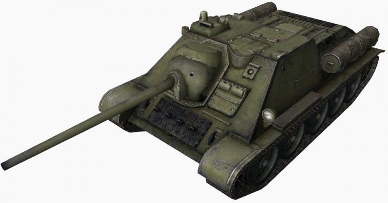 Datei:SU-85 front left.jpg