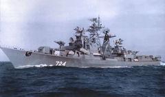 Ship_61ME_Tverdyi_Ranvir_724_1985_trials1.jpg