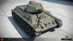 фото а-20 танк