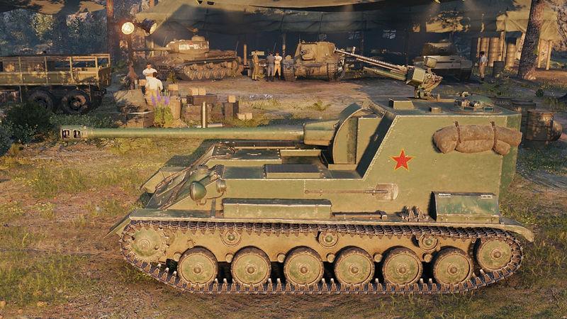 Файл:SU-76G FT scr 3.jpg