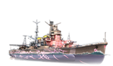 ARP Ashigara