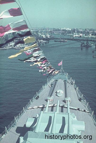 Файл:Scharnhorst приемка.png