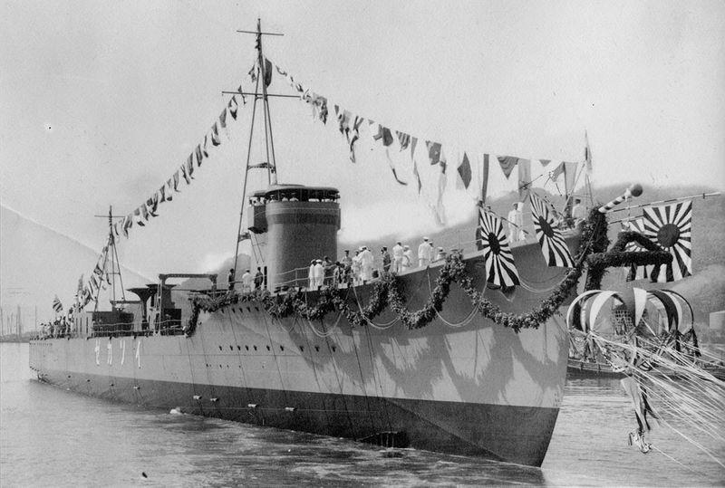 File:Isokaze launched June 1939.jpg