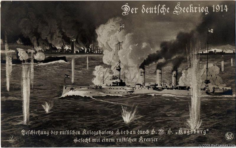 Файл:KaiserlicheMarine290a.jpg